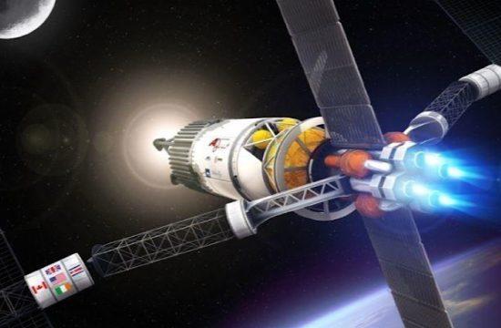 Ad Astra rocket illustration